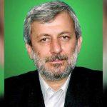 Seyyed Mohammad Mirmohammadi